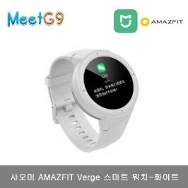 [샤오미] 샤오미 AMAZFIT Verge 스마트 워치(글로벌 버전) / 화이트 / 무료배송