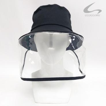 국산 투명 안면보호 마스크 벙거지 모자형