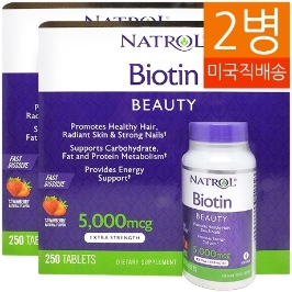[커클랜드] [해외배송] 2병 나트롤 빠른용해 비오틴 Fast Dissolve Biotin 5000mcg 250정 딸기맛