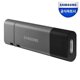 [삼성전자] 삼성 USB 3.1 메모리 OTG DUO PLUS 128GB MUF-128DB/APC