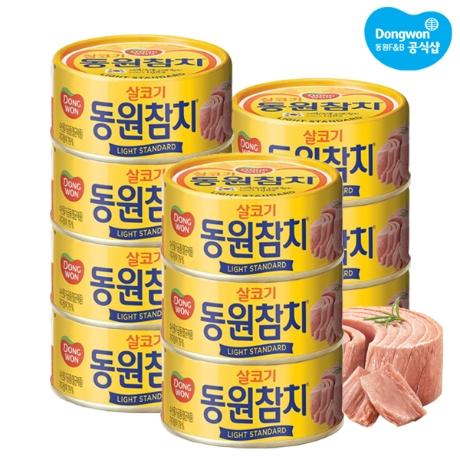 [동원][한정수량] 라이트스탠다드참치 100g x 10캔