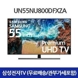 [해외배송] 삼성 TV 55인치 UN55NU800DFXZA