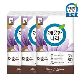 [원더배송] 깨끗한나라 휴지 new 순수 퍼플 30롤X 3팩(총90롤)