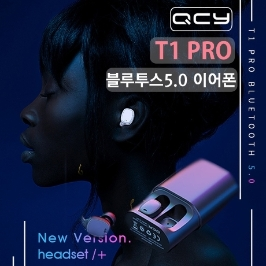 QCY-T1 PRO TWS 블루투스 5.0 무선 이어폰/HIFI 음질 / IPX4 방수등급/무료배송/블랙