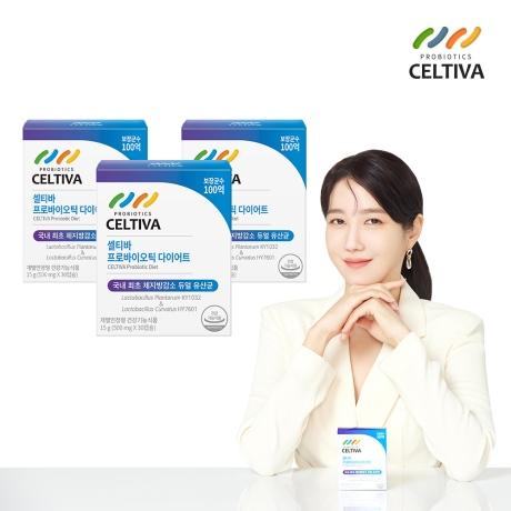 [49%할인] 셀티바 프로바이오틱 다이어트 이지아유산균 (500mg x 90캡슐) 3개월
