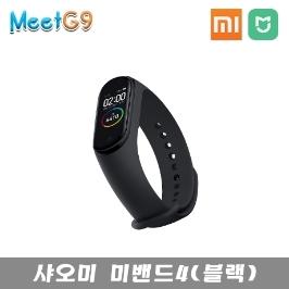 샤오미 미밴드4(블랙) / 미밴드4 / 블루투스 5.0/컬러 OLED 디스플레이 / 0.95인치 대 화면 / 무료배송