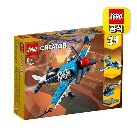 [레고] [레고공식] 31099_프로펠러 비행기