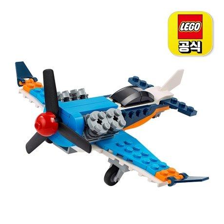 [레고공식] 31099_프로펠러 비행기