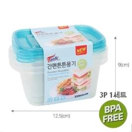 [싸고빠르다] BPA FREE Tark 밀폐용기 550ml 3개 1세트
