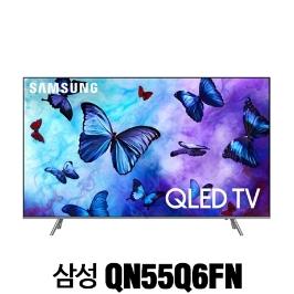 [삼성전자] 삼성전자 QN55Q6FN 2018년 신상품 QLED 인공지능 스마트 TV / 55인치 티비 해외직구 새상품