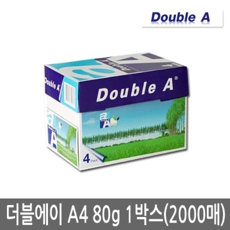 더블에이 A4용지 80g 1박스(2000매)/복사용지/Double