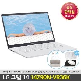 LG전자 그램14 14Z90N-VR36K 2020년 신모델 인강용 업무용 대학생용