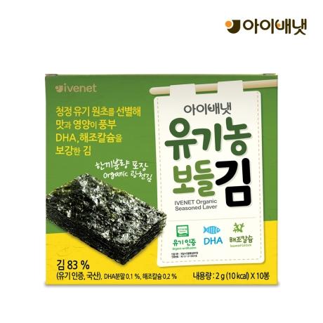 기획전 / 유기농 보들김 2gx10입 8개