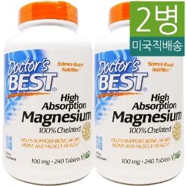 [닥터스베스트] [해외배송] 2병 닥터스베스트 고흡수 마그네슘 100mg 240정