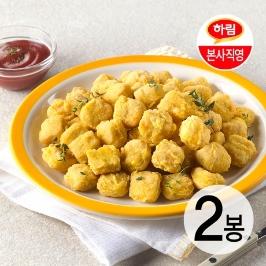 [더싸다특가] 하림 팝콘치킨 1KG 1+1 / 치킨너겟 2봉 추가증정!