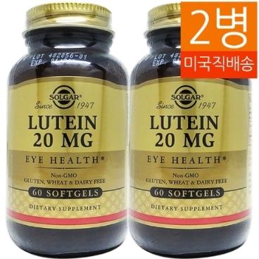 [해외배송] 무료배송 2병 솔가 루테인 루틴 20mg 60소프트젤
