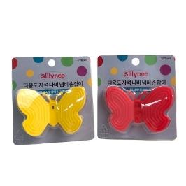 [싸고빠르다] 실리콘 다용도 나비손잡이(색상랜덤)