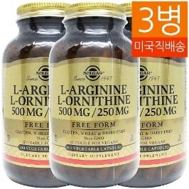 [솔가] [해외배송]3병 솔가 엘아르기닌 엘오르니틴 500/250mg100정