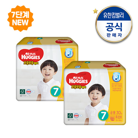 NEW 하기스 보송보송 7단계 팬티기저귀 2팩
