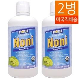[해외배송] *특가할인* 2병 무료배송 나우푸드 유기농 노니 주스 946 ml