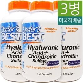 [닥터스베스트] [해외배송] 3병 닥터스베스트 히알루론산 콘드로이틴 황산 180캡슐