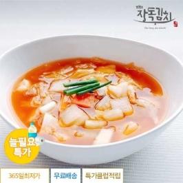 [늘필요특가] 장독김치 나박물김치 3kg