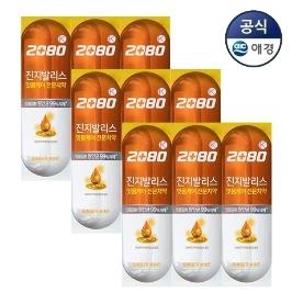 [원더배송] 2080 진지발리스 치약 진저민트 120g 8개+2080애플민트 여행용치약
