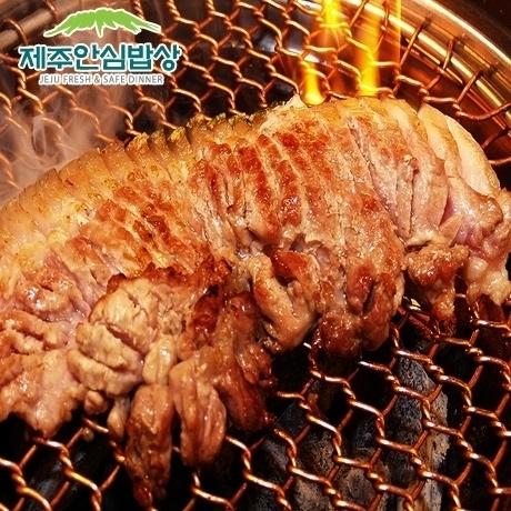 [반값특가] 제주흑돼지 주먹고기 숯불구이용 400g x 3팩 총1.2kg