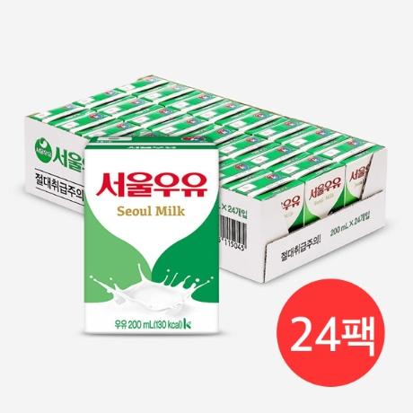 서울멸균우유 200ML*24개