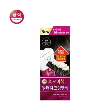 LG생활건강 리엔 흑모비책 원터치 염색약 흑색 80g x1개