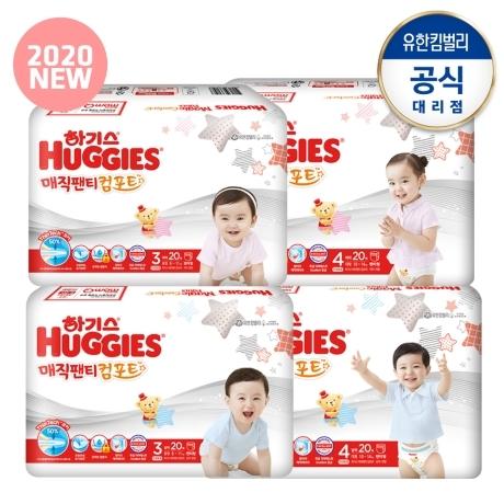 [하기스]하기스 2020년형 신제품 매직팬티 컴포트 체험팩 기저귀 3~4단계