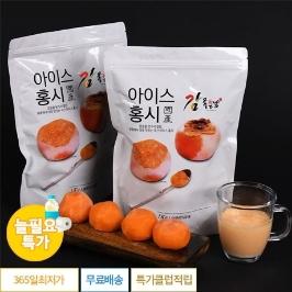 [늘필요특가] 시원 달콤한 청도 아이스 홍시 1kg
