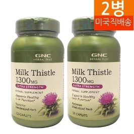 [지앤씨] [해외배송] 2병/120정 GNC 밀크씨슬 실리마린 1300mg