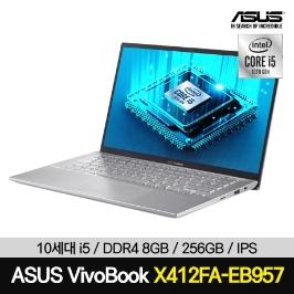 (예약판매) ASUS X412FA-EB957/가성비노트북/i5/8GB/IPS패널/듀얼스토리지/1.49Kg