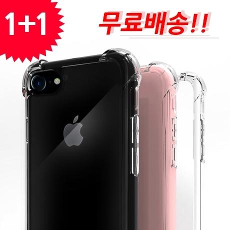 1+1 전기종 아이폰/삼성/LG 핸드폰케이스 범퍼 케이스