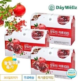 [늘필요특가] 재구매율 보증 모두의 석류100 30+30포 +30포