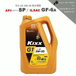 GS Kixx G1 SN Plus 5W30 _4L