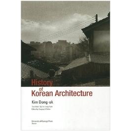 (중고) History of Korean Architecture - 김동욱