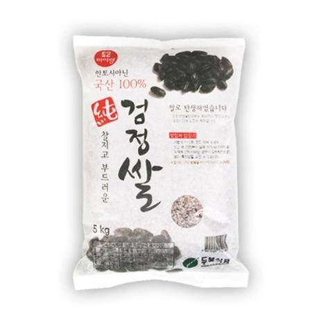 [두보식품] 순검정쌀 5kg / 검정현미 도정쌀