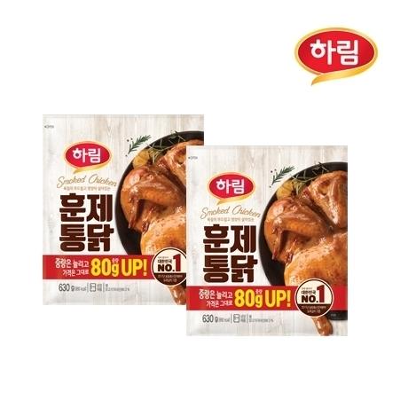 하림 훈제통닭 630g*2봉