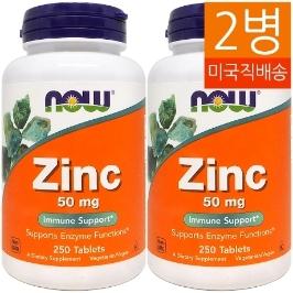[해외배송] *특가할인* 2병 나우푸드 아연 Zinc 50mg 250정