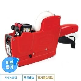 [비즈특가] 모텍스 가격라벨기 MX6600 10자리 2열