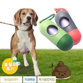 [늘필요특가] 휴대용 캡슐 배변봉투 본품+리필봉투4p