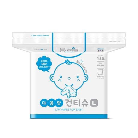 [물따로]물따로 오리지날 대용량 신생아건티슈 L 640매 (160매/4팩)