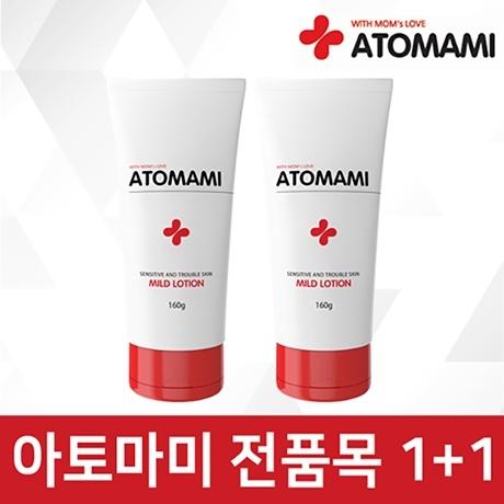 아토마미 순 로션 160g 1+1, 전품목 1+1