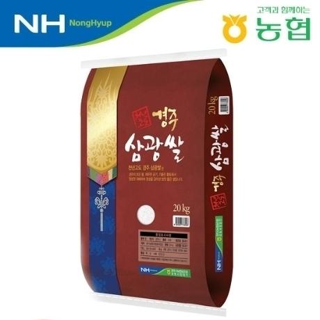 [경주시농협] 천년고도 경주삼광쌀 20kg 당일도정