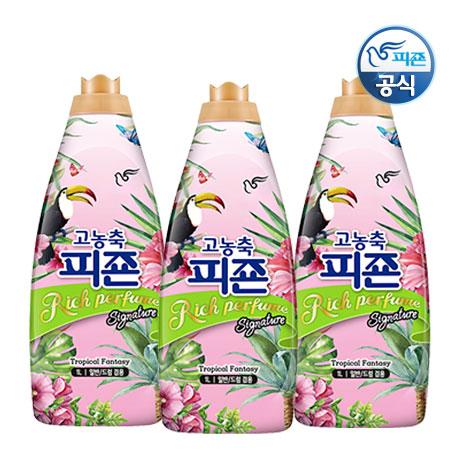 피죤 초고농축 시그니쳐 트로피컬 1Lx3개 섬유 유연제 -SX