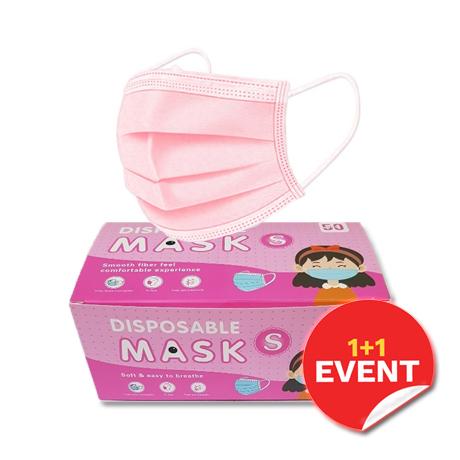 (1+1)마스크 3중필터 멜트블로운 일회용마스크 50매 소형 핑크