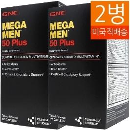 [해외배송] 무배 2병/120정 GNC 메가맨 50플러스 멀티비타민
