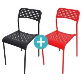 [더싸다특가] 인테리어의자 식탁의자 카페의자 디자인 체어 네트체어 1+1